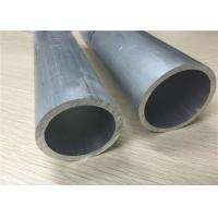 Polished Surface Extruded Aluminium Tube , 6063 T6 Temper Aluminum Round Tube for sale