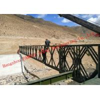 Wholesale Heavy Loading Capacity Modular Steel Bailey Bridge Great Stability Long Fatigue Life from china suppliers