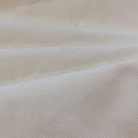 Buy cheap Greige Fabric /Gray Fabric Manufacturer from wholesalers