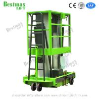 China Mobile Dual Mast Vertical Access Platform for sale