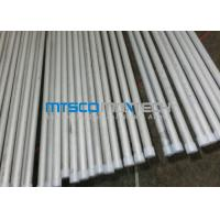 Wholesale SS310 / TP310S 48.3 * 4 * 6000MM Stainless Steel Seamless Pipe Annealing / Pickling from china suppliers