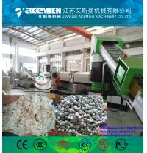 Wholesale Waste PP PE Film Granulator/Film Agglomerating Machine/PP PE waste plastic film pelletizing granulation extrusion line from china suppliers