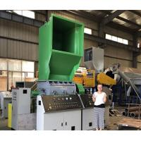 Wholesale Recycle Crusher PP PE Waste Plastic Recycling , Auto Industrial Crusher Machine from china suppliers