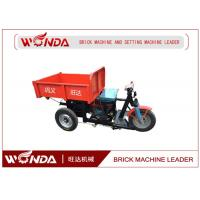 China Mini Electric Cargo Tricycle With Manual Dump Hopper Brushless Motor Battery on sale