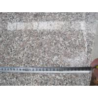 Wholesale China Granite Pink Slabs G607 Grantie Small Slab With Wholesale Price from china suppliers