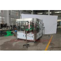 Automated Piston Beverage Can Filling Machine With Bottle Cap Sealing for sale