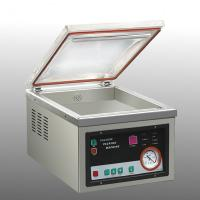 China DZ-600L Food Vacuum Packaging Machine for sale