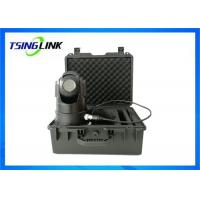 Wholesale CCTV 4G PTZ Camera Support Wireless WiFi GPS Recording Monitoring Platform from china suppliers