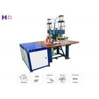 Wholesale PVC Harpoon High Frequency Welding Equipment 10S Adjustable Welding Time from china suppliers
