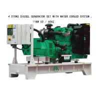 4 Stoke Diesel Generator Set With Water Cooled System , 11KW for sale