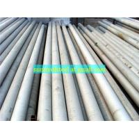 Wholesale hastelloy UNS N06030 pipe tube from china suppliers
