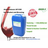 Buy cheap Food Grade Acid Protease Brewing Enzymes from wholesalers