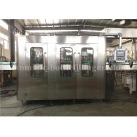 Wholesale 6.68KW Juice Bottle Filling Machine , Juice Filling Line / Bottling Equipment from china suppliers