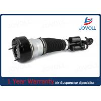 Wholesale Air Suspension Shock Absorbers W221 4Matic Mercedes Benz Auto Parts A2213201738 from china suppliers