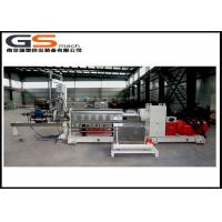 Plastic Extrusion Process With Water Cooling , Plastic Recycling Granulator Machine for sale