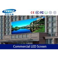 Wholesale IP65 6mm SMD Outdoor Commercial LED Screen 16.7M Color , LED Billboard Display from china suppliers