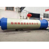 Wholesale Wastewater Drainage Submersible Sewage Pump Station With 5m - 200m Head from china suppliers