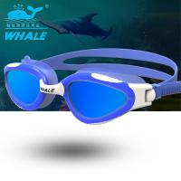 Wholesale Adult Blue Polarized Swimming Goggles with Mirror Coating and Long Lasting from china suppliers