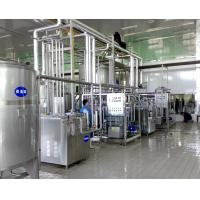5 - 200 TPD UHT Milk Processing Line With Milk Product Making Machine ISO 9001/ SGS