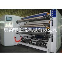 China Fully Automatic Bopp Tape Slitting Machine PET Protective Release Film Support on sale