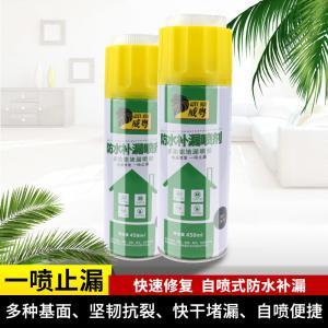 Wholesale Waterproof Plumbing Leak Stopper Aerosol Spray from china suppliers
