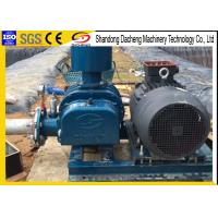 Wholesale DSR200D 38.90-43.40m3/min water treatment positive displacement blower from china suppliers
