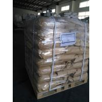 Wholesale MAGNESIUM PHOSPHATE DIBASIC TRIHYDRATE POWDER FCC from china suppliers
