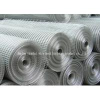 Wholesale High Strength Welded Wire Mesh Fencing Roll Dutch Weave Style 1.0mm-10.0mm Wire Gauge from china suppliers