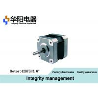 Wholesale 3.6 ° 2 Phase Hybrid Stepper Motor / Miniature Brushless Dc Motor 42BYGH OEM from china suppliers