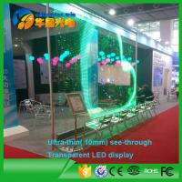 Buy cheap P10 Transparent LED Display Screen for Window Show Advertising from Wholesalers