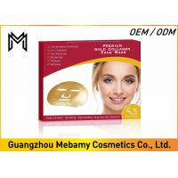 China Hydrating 24K Gold Bio Collagen Facial Mask 98% Absorption Rate For Dry Skin on sale