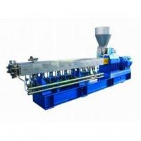 Wholesale Te Series Twin Screw Compounding Extruder Set from china suppliers