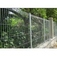 Quality Anti Thief Steel Garden Fence Panels Heavy Gauge For Boundary Wall for sale
