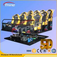 Wholesale Amazing Experience 5D Cinema Equipment With Special Effects Easy Operation from china suppliers
