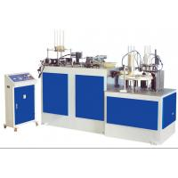 Wholesale Automatic Single PE Coated Paper Cup Making Machine 5oz - 16oz from china suppliers