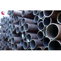 Wholesale EN10217 welded steel pipes/ tubes from china suppliers