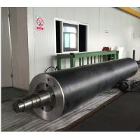 Wholesale Carbon fiber transmission shaft/carbon fiber roller for print equipments from china suppliers