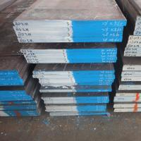 China 1.2080/D3/Cr12 Black Surface Cold Work Die Steel flat Bar with thickness 10-100mm for sale