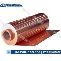 Wholesale 12UM copper foil roll for Flexible Printed Circuits / copper clad laminate from china suppliers