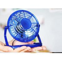 China Plastic 360 Rotating Mini USB External Cooling / Cooler Air Fan for laptop, desktop on sale