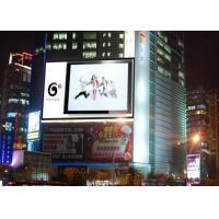 Buy cheap Waterproof Outdoor SMD led display board P5 / HD 1/8 Scan Wall Video Screen from Wholesalers