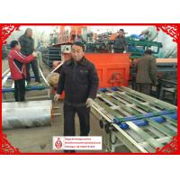 Wholesale Light Weight EPS Sandwich Panel Machine, Magnesium Oxide Board Manufacturing ProcessLine from china suppliers