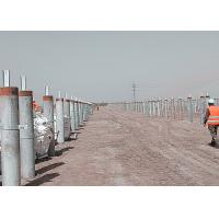 Buy cheap Solar Panel Galvanised Channel Sections , C U Hot Rolled Structural Steel Beams from wholesalers