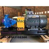 China Delivery 010  chemical process pump   08122 for sale