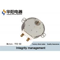 Wholesale Low Noise 50TYZ Plug Permanent Magnet Synchronous Motor For Printer / Fax Machines from china suppliers