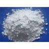 Buy cheap Clorsulon Legit Bulking Cycle Steroids USP Standard Fasciola Hepatica CAS 60200-06-8 from Wholesalers