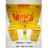 Buy cheap USA Gold Maka Herbal Sex Enhancement Pills For Man / Male Stamina Enhancement from wholesalers