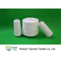 Wholesale Low Shrinkage Z Twist Polyester Spun Thread Double Twist 40s /2/3 High Strength from china suppliers