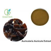 China Auricularia Auricula Extract Mushroom Polysaccharides Reducing Blood Sugar / Fat on sale