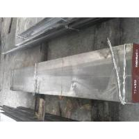 Wholesale Mould Steel H13 from china suppliers